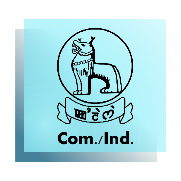 Commerse & Industries